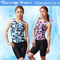ScrapIron_SS202603-10-A