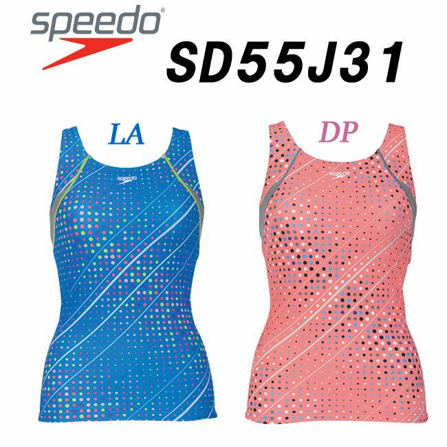 【送料無料】【SD52S16】COMFOFLEXセパレート水着カップ差込タイプおすすめSPEEDOレディースフィットネスかわいいオシャレセパレーツ05P20Sep14