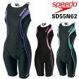【送料無料】【SD55N62】 SPEEDO FLEXΣ女性用 かわいい スパッツスーツ(レディース/フィットネス用/オールインワン)オシャレ 05P01Mar15