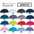 SPEEDO_【SD92C01】
