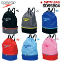 SPEEDO_【SD95B04】