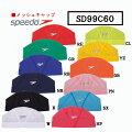 SPEEDO_【SD99C60】
