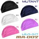 【送料無料】【MA-002】 MUTANT スイムキャップ ツーウェイ素材 大人用 レギュラータイプ