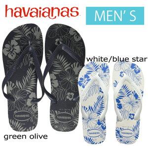 【送料無料】サンダル ビーチサンダル ハワイアナス havaianas ALOHAサーフ 海 プール 夏【4111355】