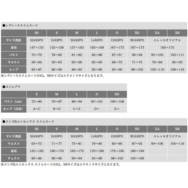 【ES68227】レディース ジオメトリックフラワープリント 美ラップ ワンピース  ellesse フィットネス フィットネス レディース  水着