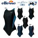【送料無料】【ES35205】レディース トレーニング 水着 プリントULワンピース ellesse フィットネスフィットネス レディース 水着