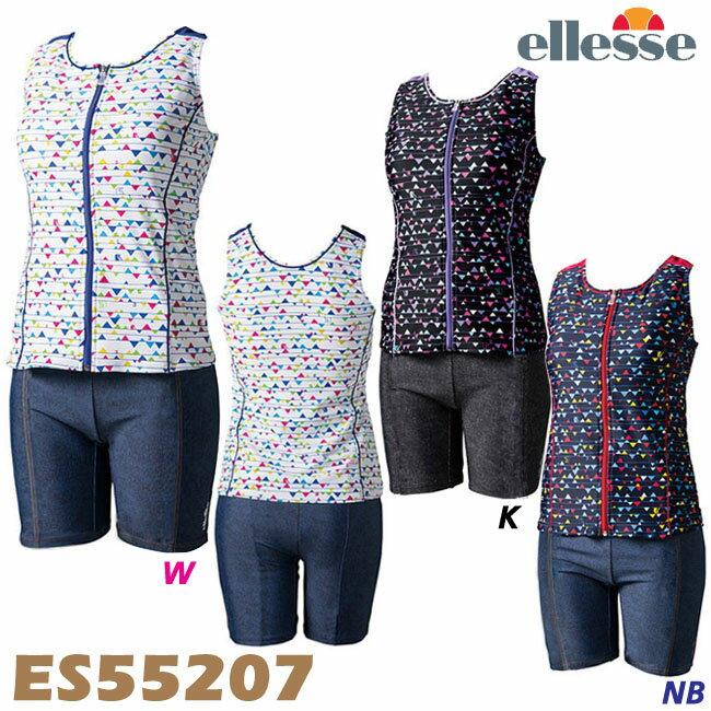 ellesse_ES55207