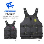 ReefTourer_��RA0401��