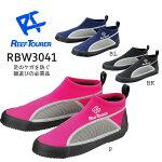 ReefTourer_��RBW3041��