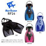 ReefTourer_��RF14��