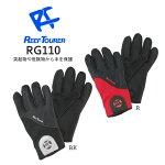 ReefTourer_��RG110��
