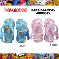 havaianas_【4000049】