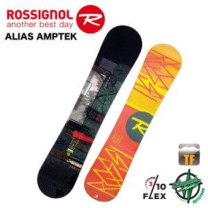 ALIAS AMPTEK [2014-2015モデル]