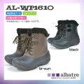 albatre_【AL-WP1610】