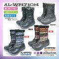 albatre_【AL-WP1710M】