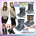 albatre_【AL-WP1710W】