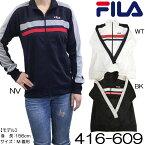 NEW!!【416-607】 FILA 長袖 トレニーングジャケット ジャージ 女性用ボーダーライントップス フィラ エクササイズ フィットネス 05P12Oct14