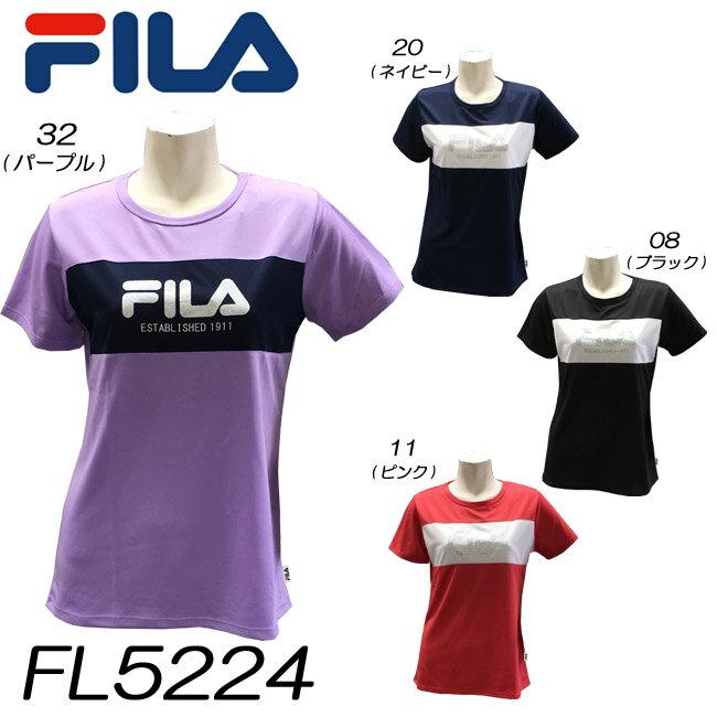 【送料無料】【FL5224】FILA 半袖 Tシャツかわいい オシャレ 女性用プリント柄 おすすめ トップスダンス エアロビクス エクササイズ フィットネス