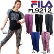 【送料無料】【FL9212】 FILA クロップドパンツ 女性用シンプル 花柄 パンツダンス エアロビクス エクササイズ フィットネス 05P12Oct14