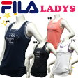 【送料無料】【FL9576】 FILA フィラ タンクトップ カップ付き 女性用インナー付き 文字プリント トップスダンス エアロビクス エクササイズ フィットネス レディース おしゃれ  05P21May14