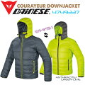 DAINESE_【4749337】_ANTHRACITE/GREEN-LIME