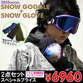 SIG-915+goggle