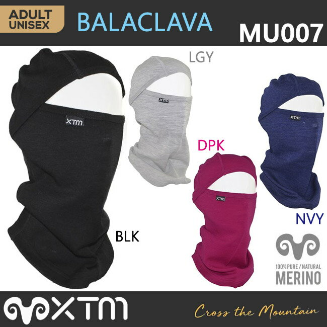 【送料無料】 フェイスマスク XTM バラクラバ BALACLAVA 目出し帽 メリノウール 100% スキー スノーボード ウィンター スポーツ トレッキング 登山 山歩き キャンプ アウトドア 【MU007】