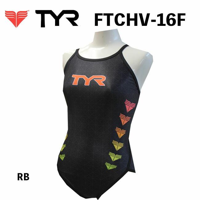 【送料無料】【FTCHV-16F】TYRティアレディース競泳用モデルオシャレ女性用レディース水着トレニーニング用レディースワンピース水着MADEINJAPAN日本製05P19Mar1