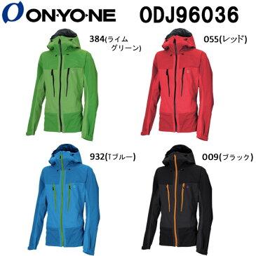 【送料無料】ODJ96036メンズストレッチシェルレインジャケットオンヨネ(ONYONE) スキー・スノーボード男性用 かっこいい オシャレ 05P30Nov13