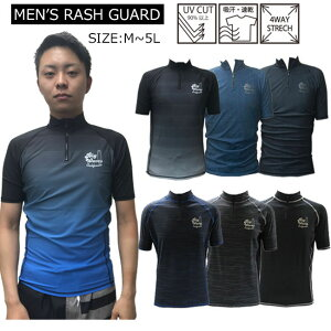 【送料無料】ラッシュガード メンズラッシュガード アクアシャツ UVカット90%以上 男性用 半袖 スポーツ 海 プール アウトドア  おすすめ マシャロ mashalo