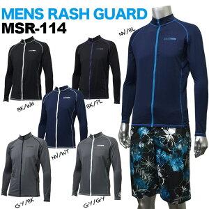 【MSR-114】 mashalo ラッシュガード男性用 長袖 UVカット UPF50+ 05…