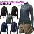 【送料無料】【MSR-614】 mashalo ラッシュガード女性用 長袖 UVカット UPF50+ 05P11Aug14