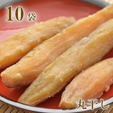 干し芋 静岡遠州産 丸干し 160g 10袋セット 1.6kg 美味しさ丸ごと丸干しいも 【国産ほしいも送料無料】【お歳暮ギフト】