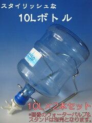本当に美味しい水の味を知ってますか?【送料無料】信州木曽の湧水「KISO」天然ミネラルウォー...