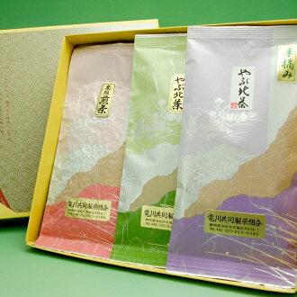 靜岡茶天龍從高山茶園,100 g 3 袋禮品套裝欽點最好布希北茶、 布希有茶和高檔綠茶 05P20Dec13
