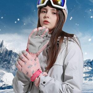 手袋 スキー グローブ 防寒 防水 タッチパネル対応 スキーグローブ レディース登山 スノーボード スノボグローブ 防風 スノボ メンズ 保温アウトドア 滑り止め 裏起毛 5本指 ウィンタースポーツ 反射ロゴ スノーグローブ スキー手袋 滑り止め 防寒 防風 防水 男女兼用