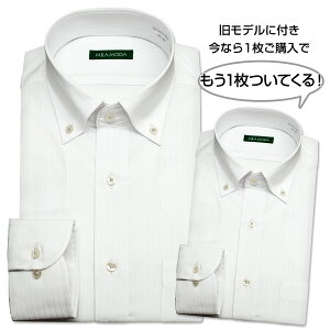【2枚セット】ワイシャツ 長袖 形態安定 メンズ スリム スリムフィット ボタンダウン ビジネス ドレスシャツ Yシャツ カッターシャツ ビジネスシャツ シャツ 白ドビー ホワイト 白 男性 3L MILA MODA ミラモーダ バーゲン 新生活