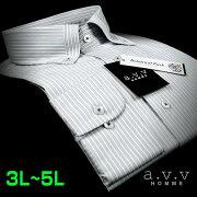 ストライプ・マイターカラー・ボタンダウンシャツ キングサイズ ワイシャツ ビジネス