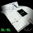 【a.v.v】形態安定・ビッグサイズマルチカラーストライプ・ボタンダウンシャツ(3L・4L・5L/キングサイズ/大寸)(メンズワイシャツ/ドレスシャツ/ビジネスシャツ/Yシャツ/他色/イエロー/ブルー)