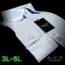 【a.v.v】形態安定・ビッグサイズマイクロストライプ・セミワイドカラーシャツ(3L・4L・5L/キングサイズ/大寸)(メンズワイシャツ/ドレスシャツ/ビジネスシャツ/Yシャツ/ブルー/レッド/赤/青/他色)