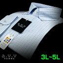 【a.v.v】形態安定・ビッグサイズブルーストライプ・ボタンダウンシャツ(3L・4L・5L/キングサイズ/大寸)(メンズワイシャツ/ドレスシャツ/ビジネスシャツ/Yシャツ/ブルー/青)