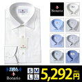 【Bonario】ワイシャツ長袖形態安定綿100%スリムビジネスシャツ(メンズドレスシャツyシャツ白シャツホワイトブルー青ボタンダウンホリゾンタルカラーカッタウェイ)(ストライプチェック)(SMLLL細身)