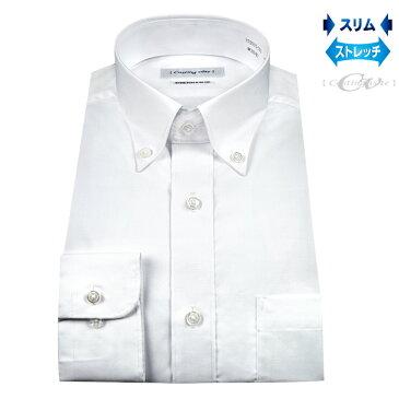 ワイシャツ 長袖 形態安定 メンズ スリム スリムフィット ストレッチ ボタンダウン 制菌 抗菌 防臭 ビジネス ドレスシャツ Yシャツ カッターシャツ ビジネスシャツ シャツ わいしゃつ 白シャツ 白 ホワイト 男性 casting vote リクルート