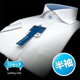 【casting vote】 半袖・イージーケアホリゾンタルカラー・ビズポロ・ニットシャツ(ドレスシャツ/ワイシャツ/クールビズ/白シャツ)s061750