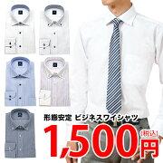 フィット ビジネス ワイシャツ ホワイト パープル ストライプ チェック