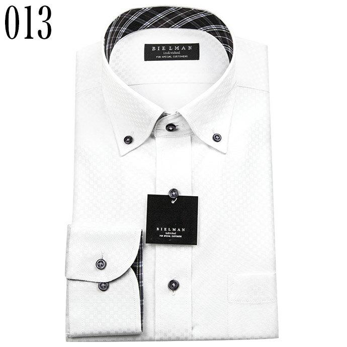 ワイシャツ詳細画像