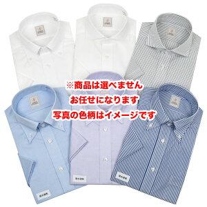 福袋第16弾・数量限定有名ブランド・綿100%・ビジネスシャツ(ドレスシャツ)福袋!!2枚で¥3,990【ブランドシャツ/ワイシャツ/Yシャツ/Y-shirts/わいしゃつ】メンズ