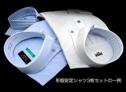 ブランド・長袖ドレスシャツ3枚で¥3,990【ドレスシャツ/ブランドシャツ/ワイシャツ/Yシャツ】・福袋3点セット
