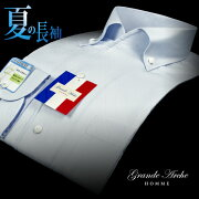 クールビズ・ バイヤス ーストライプ・イタリアンカラー・ボタンダウンシャツ ワイシャツ ビジネス