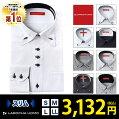 【LAROCHAUOMO】ワイシャツ長袖形態安定スリムボタンダウンビジネスシャツ(メンズ男性ドレスシャツyシャツ白ホワイト黒ブラックダンディマイターカラードゥエボットーニストライプ)(SMLLL細身)